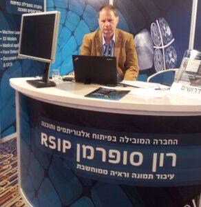 RSIP Vision Booth at IMVC 2014