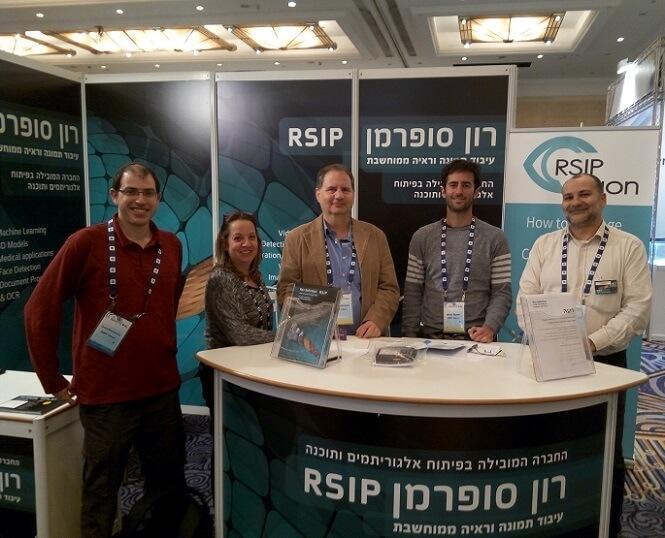 IMVC 2016 - RSIP Vision